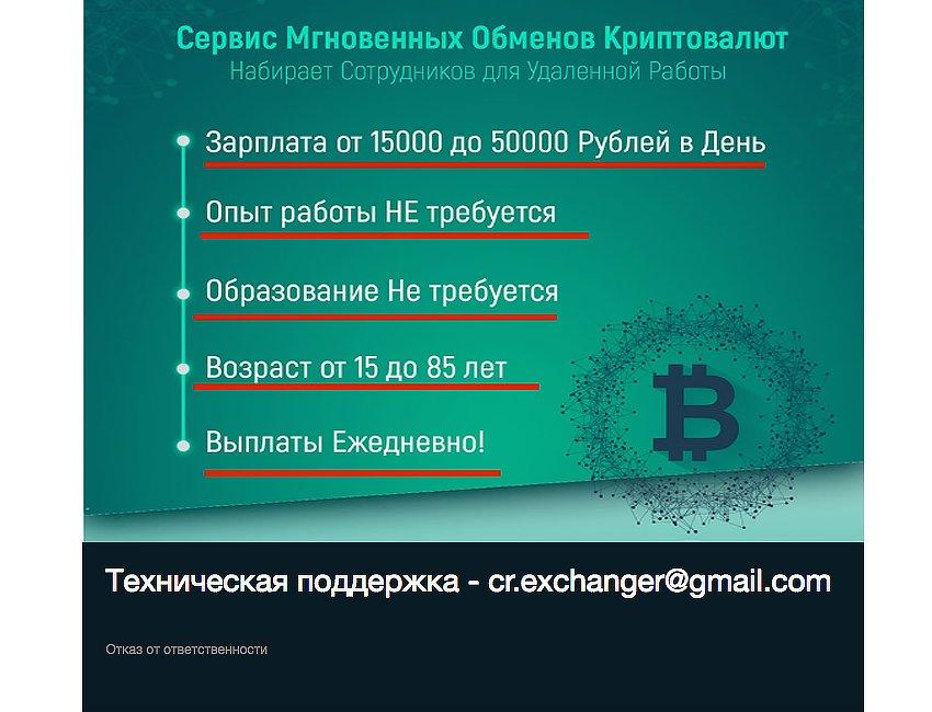 ex-crypto.ml/work.html