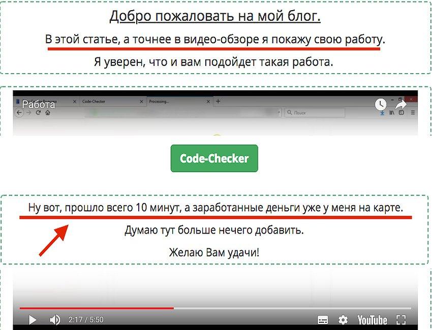 Code-Checker