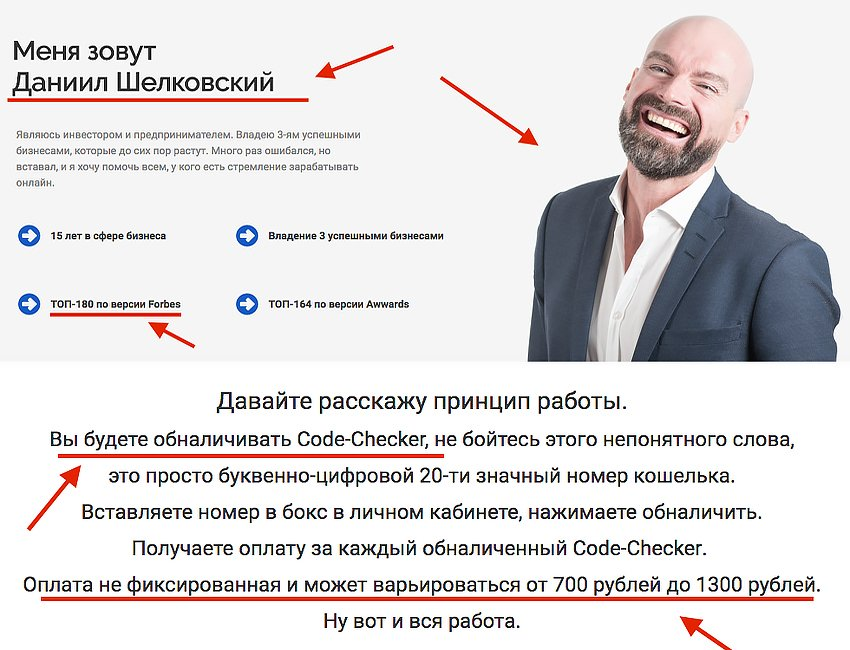 daniil shelkovskiy