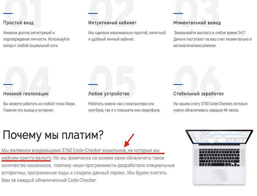 diplomuc.ru