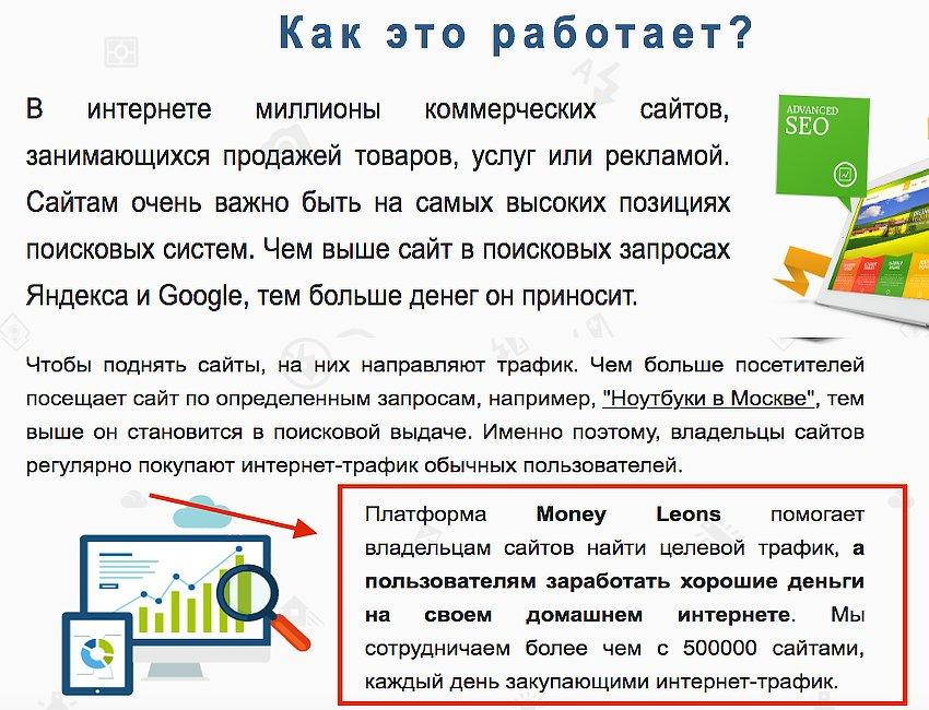 Дешево прорекламировать сайт в интернете реклама на распродажу товаров