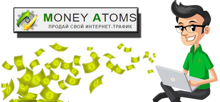 Money Atoms