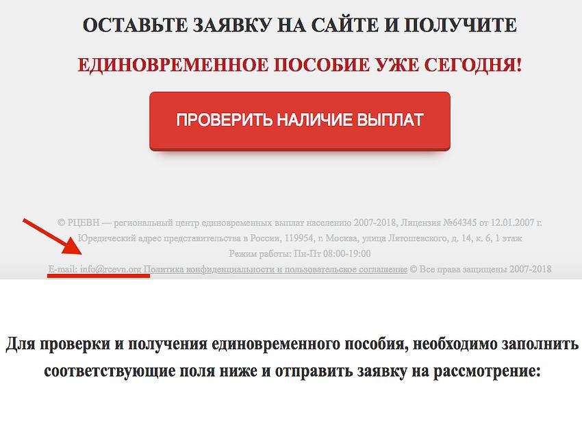 asocialpay.site