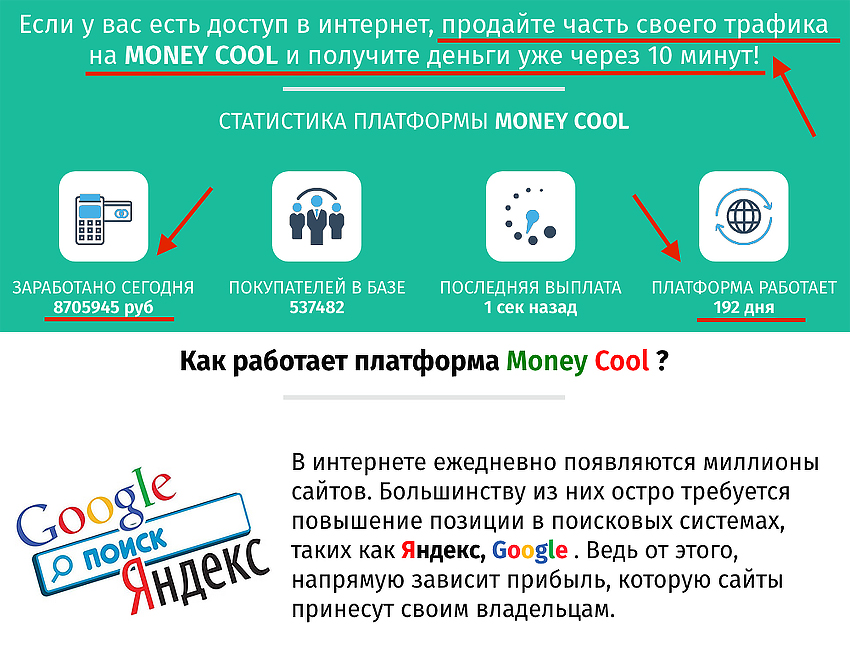 money cool