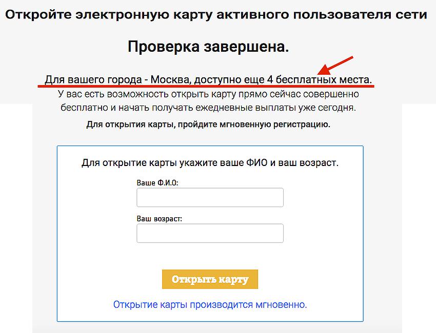 moneybiills.ru