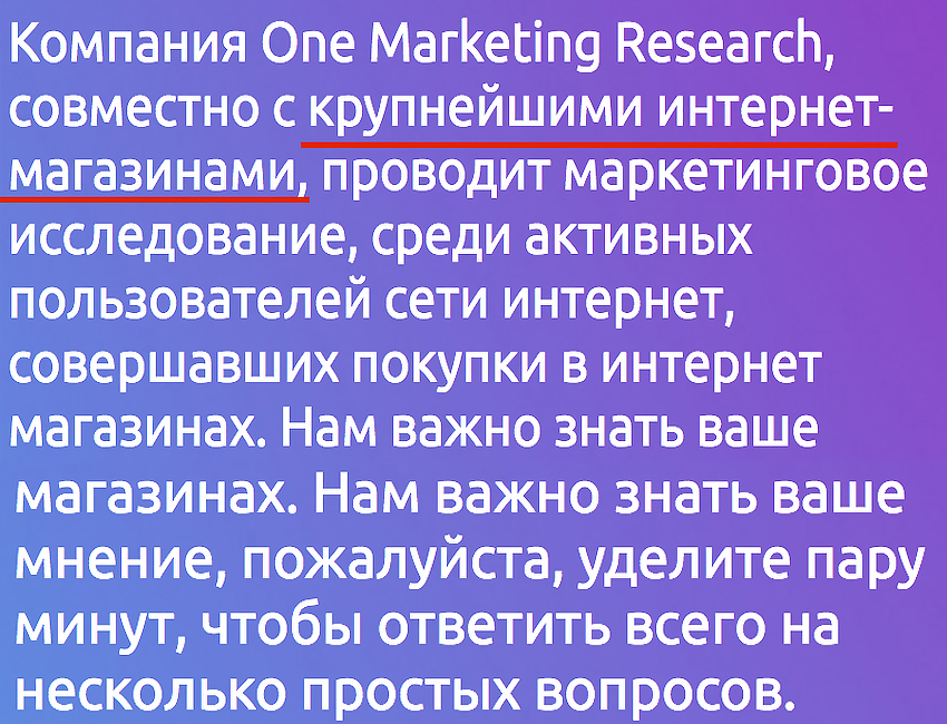 one marketing research