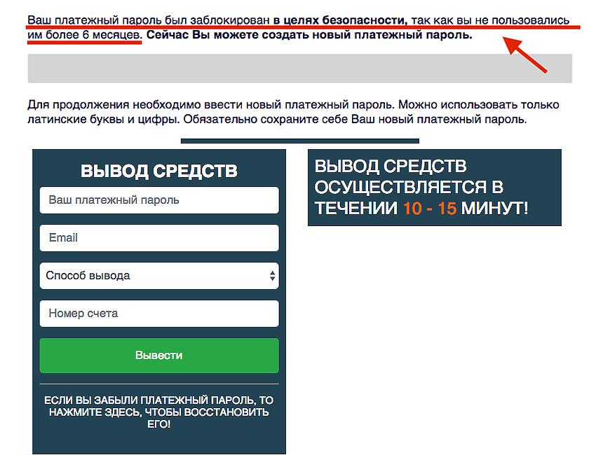5-senses.ru