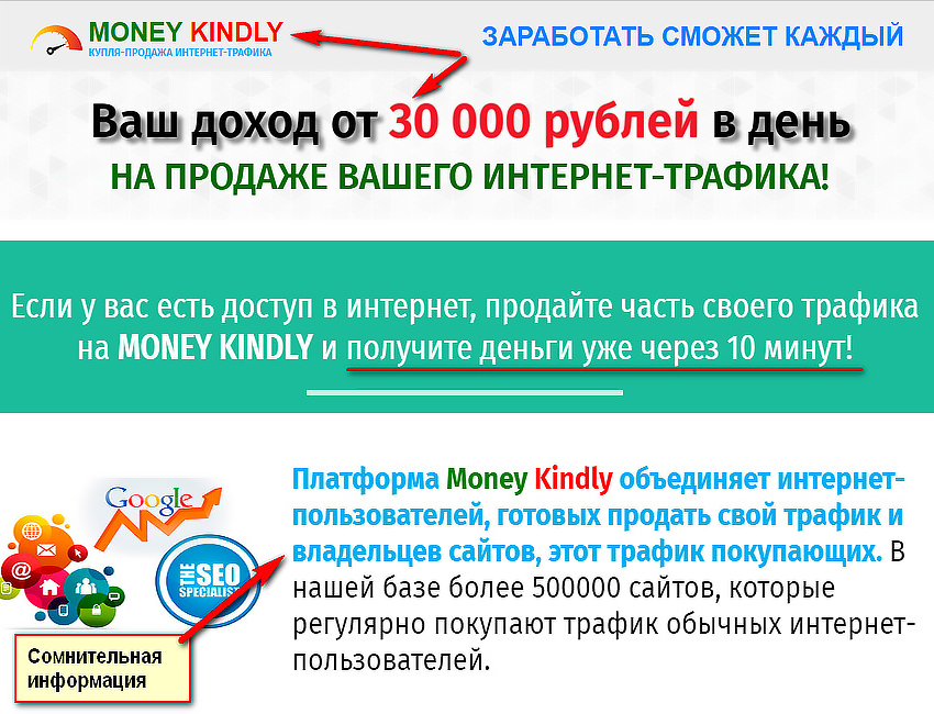 Money Kindly