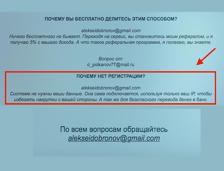 alekseidobronov@ gmail com