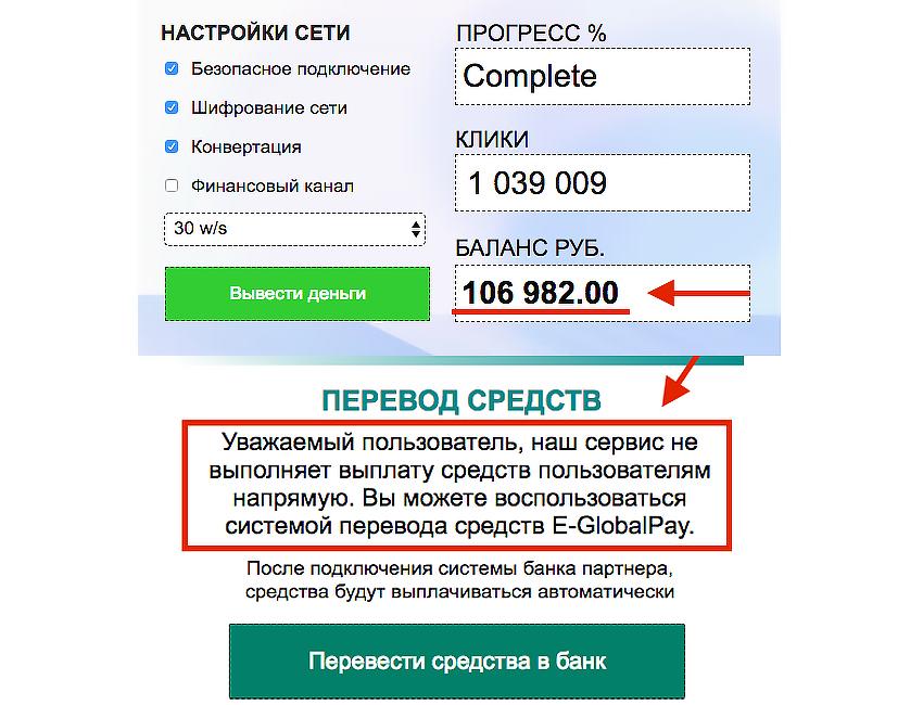 e-globalpay site