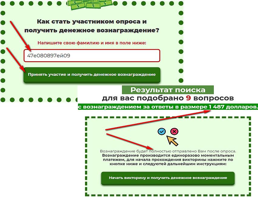 bioapparatura.ru
