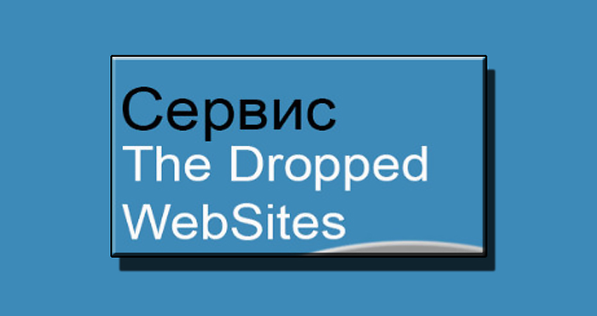 dropped websites