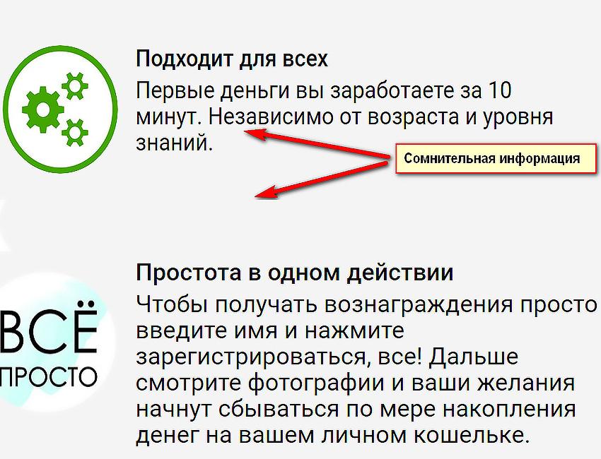 efotomania.ru