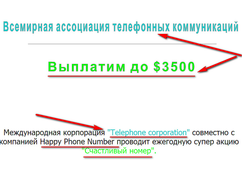 happy phone number