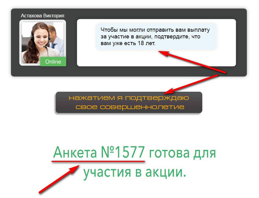 leadingautogrp.ru