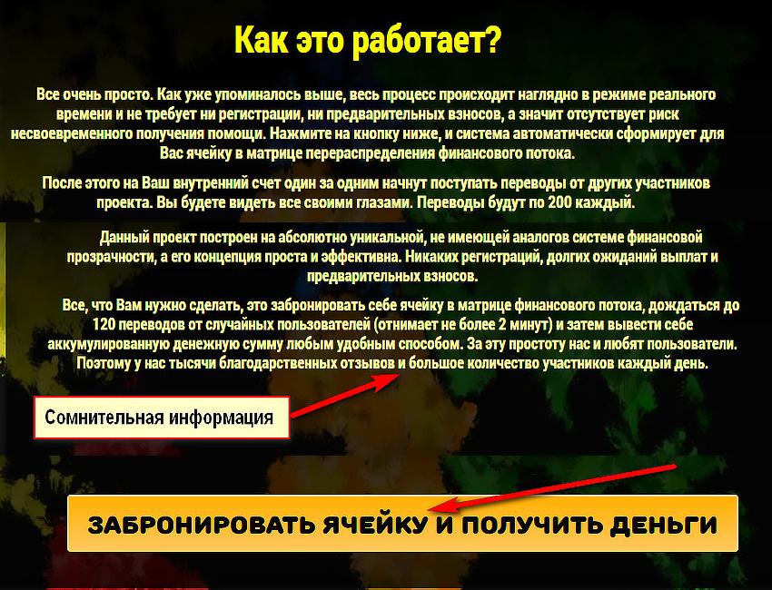mebiuslines.proxxy.ru