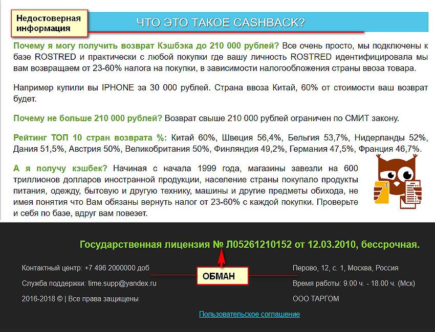 oprosystem.ru