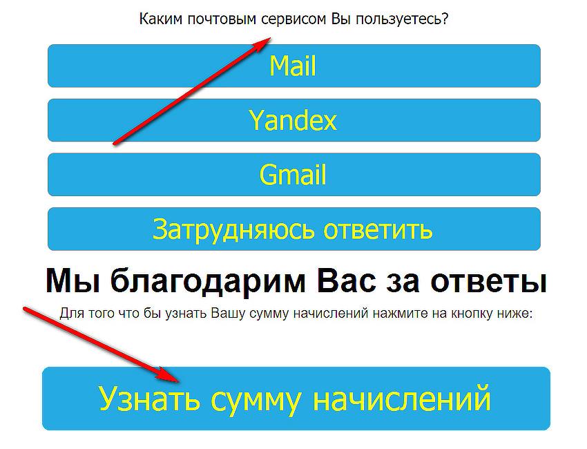 post-quiz.ru