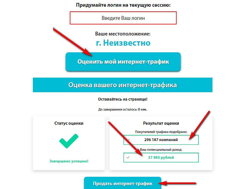 promotion-cpa.com