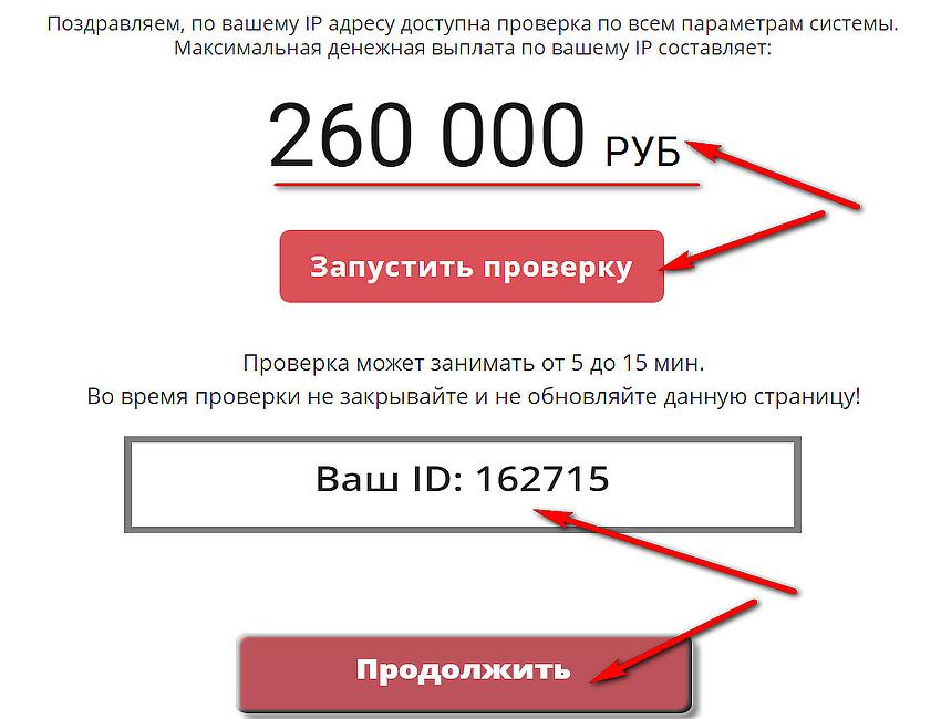socactiv.info