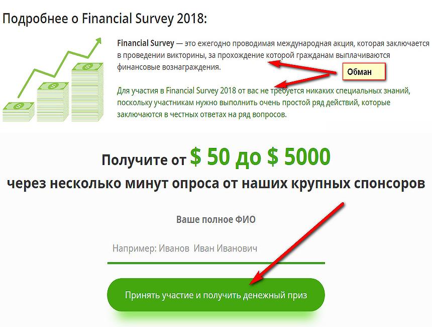 gialuronika-gel.ru