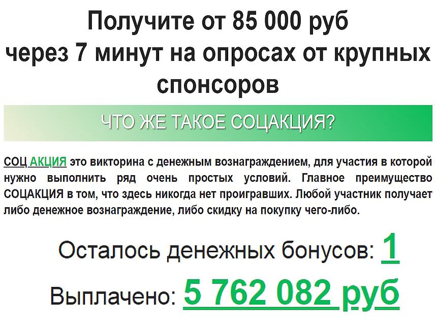 interes website