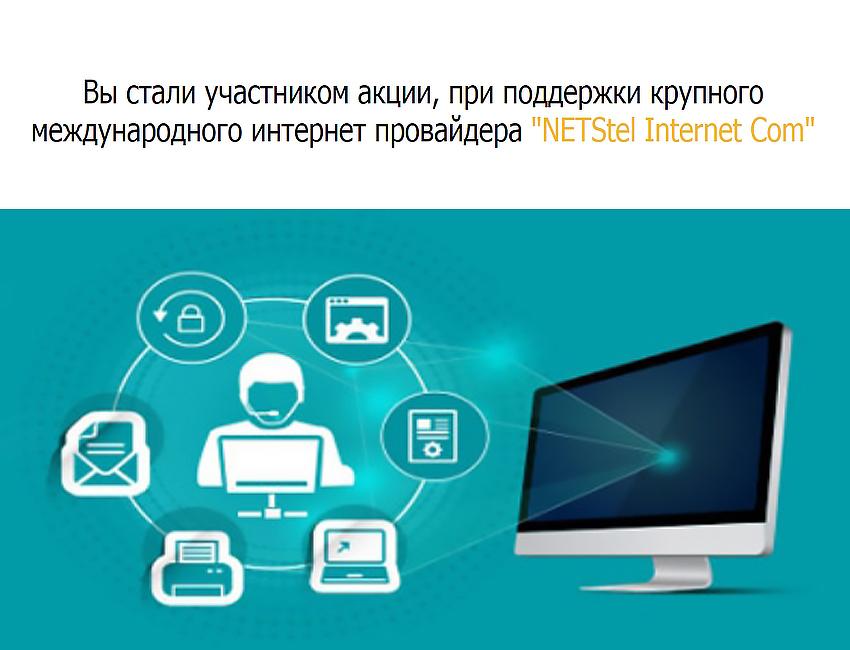 ip-fit.ru