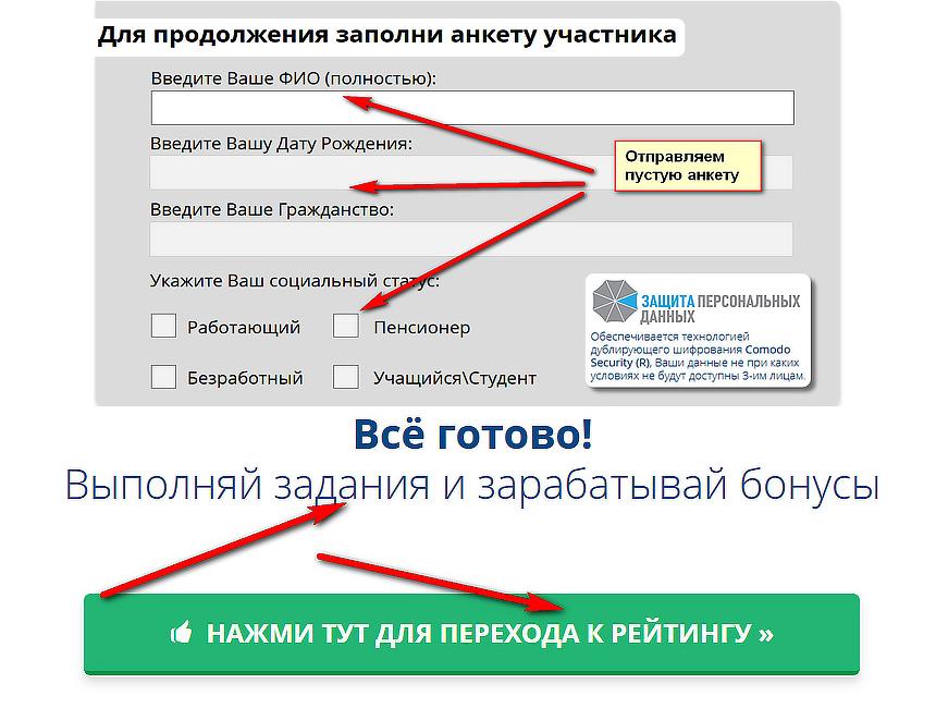 ratingxy.top