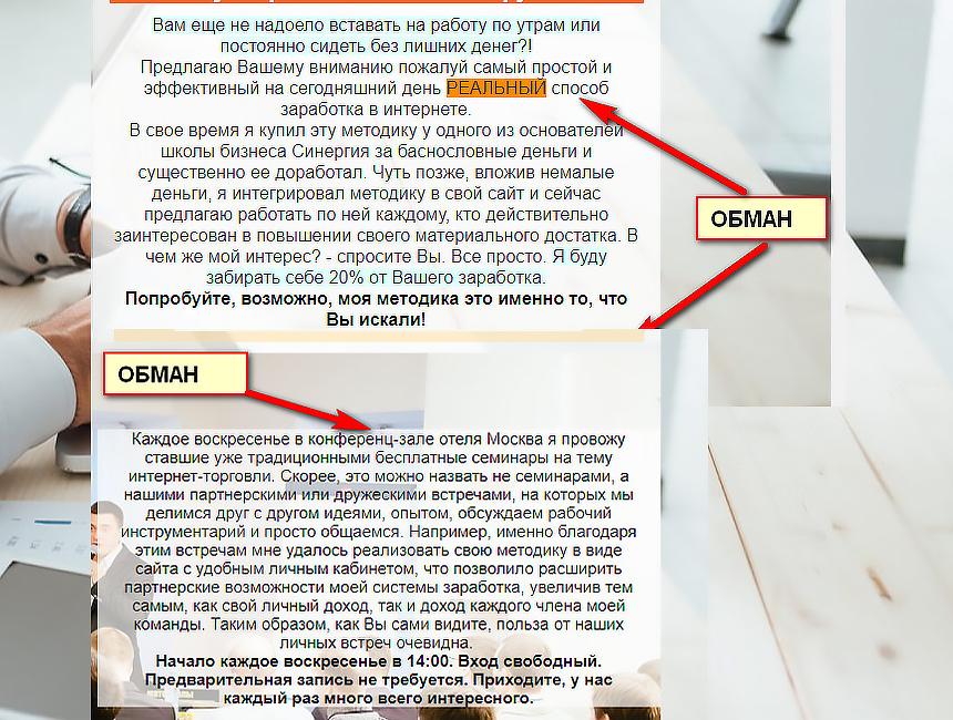 roman-tushin.ru