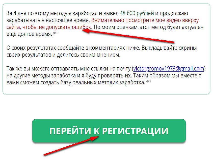 tokkenplus.ru