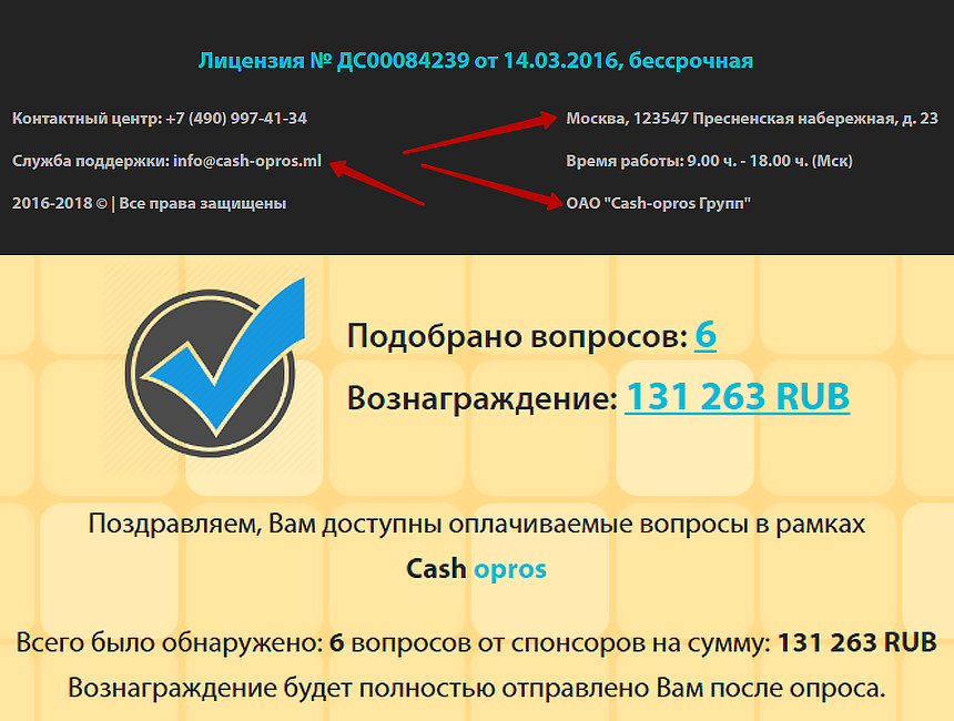 cash-opros.tk