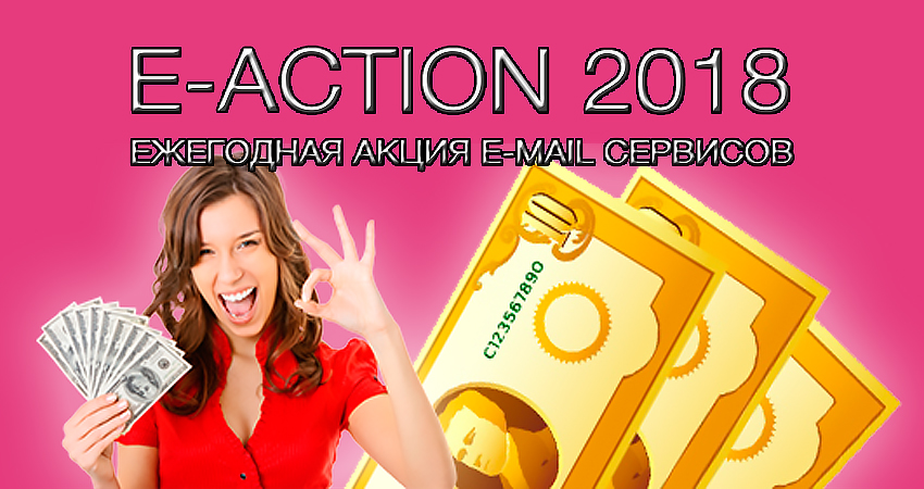 mails-association.ml