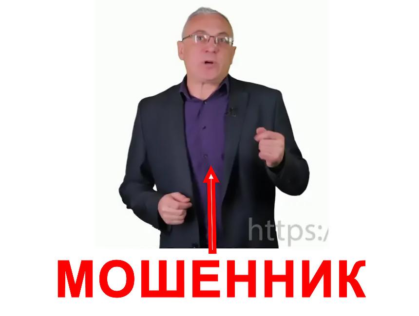 alexandr sobolev