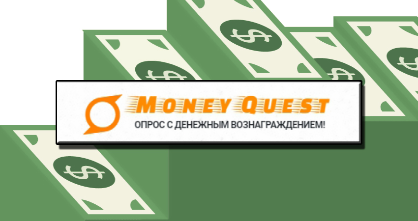 Money Quest