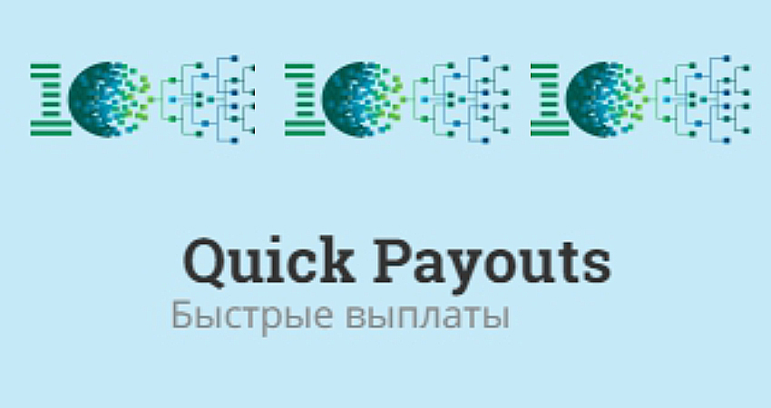 Quick Payouts