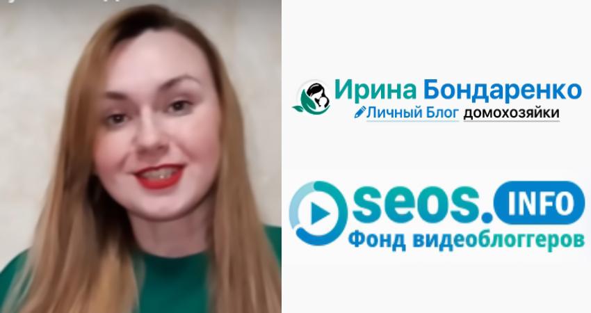 irina bondarenko