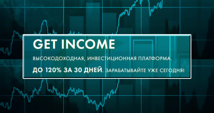 get-income