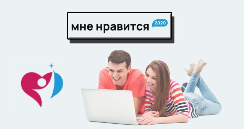 Премия «Мне нравится» для пользователей российского интернета