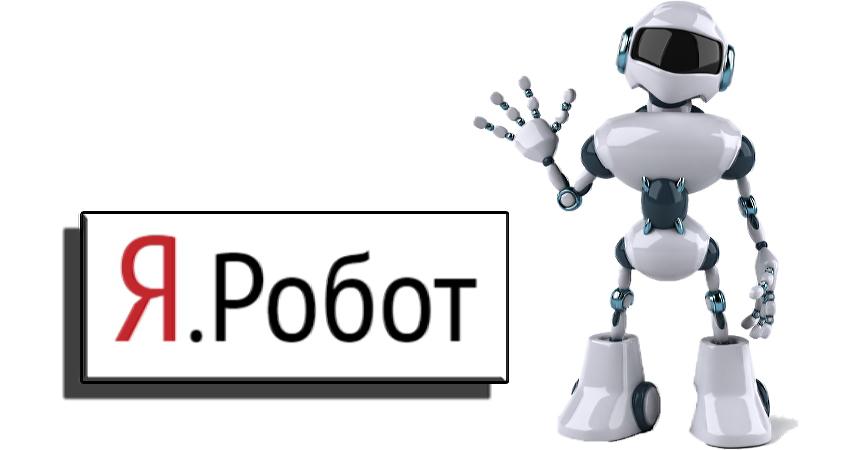 Я.Робот. Программный робот приносит каждый час по 800 рублей?