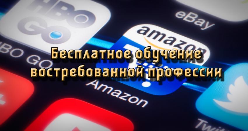 Как запустить магазин с прибылью 200 000 рублей в месяц