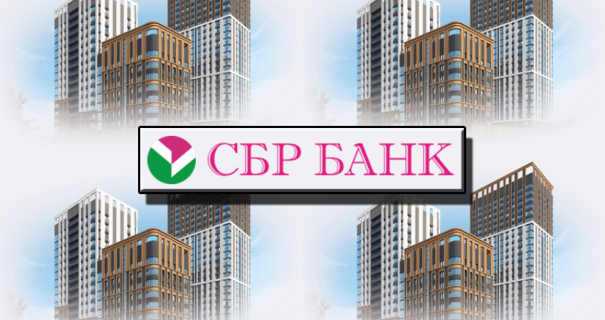 SBR Bank