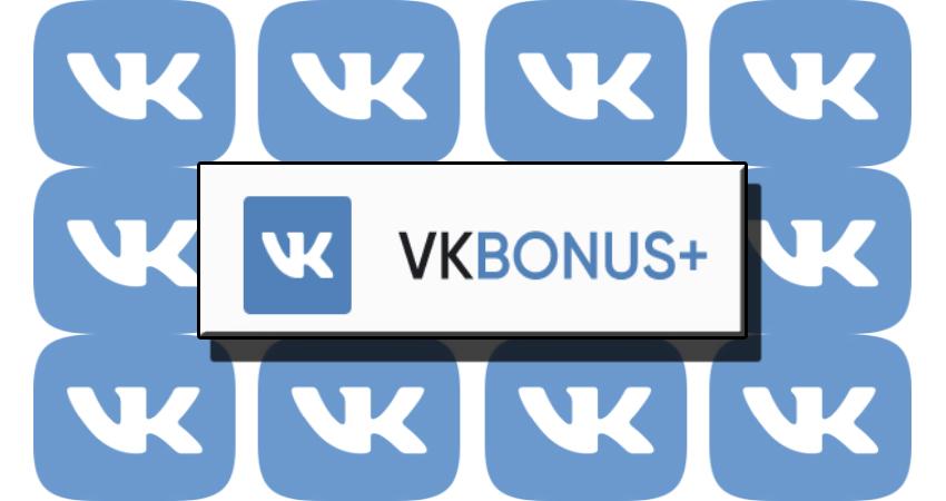 VkBonus