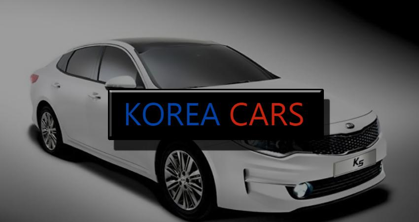 Korea Cars. Заработок на продаже автомобилей: правда или обман?