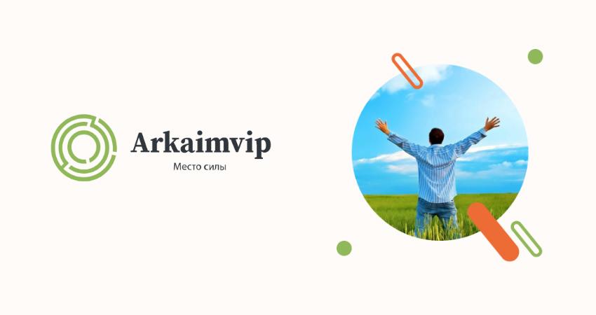 Arkaimvip. Проект исполняет финансовые мечты?